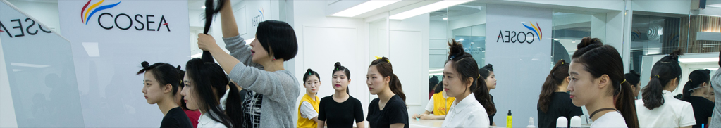 Make-Up & Hair-DO 교육
